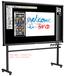 上海電子白板教學一體機觸摸屏教學一體機多媒體教學一體機