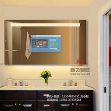 智能镜卫浴间无框镜可看天气鑫飞智能镜触控卫浴镜江苏长期销售方型智能魔镜