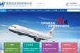468元南宁网站定制建设电脑站+手机站+微信站