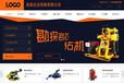 南宁网站建设app开发企业站商城站微信站