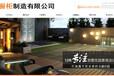南宁专业网站制作、手机APP和微信平台开发