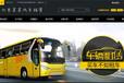 南宁网站建设、微信开发、手机APP开发等一站式服务