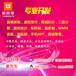 广州新网塔会员积分返利体系