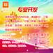 广州新网塔直销软件有什么特色