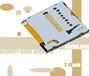 简易SIM卡座全塑SIM卡座手机卡座
