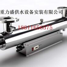 消毒器紫外线消毒器重力盛304或316材质图片