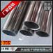 大口径焊管外径159价格直缝焊管规格304焊管现货