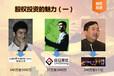 桂林新三板垫资开户,新三板市场要提高有效性