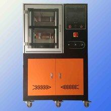 宝鼎BD-8820-BE程序控制型压片机小型压片机图片
