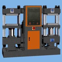 宝鼎BD-8820-BO2油热压片机小型压片机图片