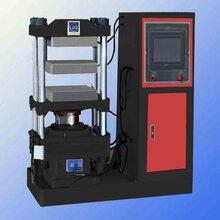 宝鼎BD-8820-BO油热压片机压片机厂家图片