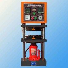 宝鼎BD-8820-C手动压片机小型压片机图片