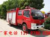 东风3吨水罐消防车价格