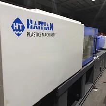 低价出售二手原装海天伺服注塑机160吨-2800吨图片