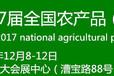 2018上海光大食品展