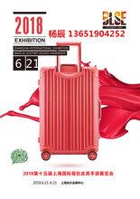 2018上海国际鳄鱼皮具展
