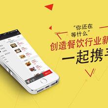 廣州餐飲連鎖軟件,微信點餐系統開發,觸摸屏一體收銀機