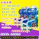 室内游乐场设施有哪些机器儿童游戏机厂家直销