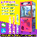 豪华PP虎2娃娃机礼品机抓烟机投币娃娃机投币游戏机投币游乐设备
