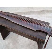 重庆巴南古琴交易免费鉴定估价图片