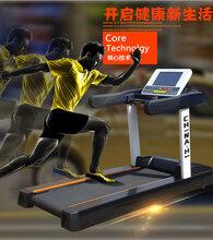 商用跑步机价格运动健身安卓跑步机厂家触屏送动?#26800;?#36710;