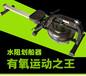 免维护商用水阻划船器磁控阻力调节液阻划船器模拟器