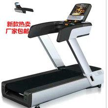 迈宝赫同款商用跑步机高端健身运动跑步机价格