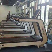 跑步机冬季运动选室内跑步机当选触摸LED商用跑步机舒适减震价格优惠