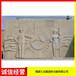 青石浮雕校园青石浮雕价格