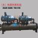 濟源水源熱泵機組廠家批發