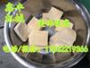 日照豆腐机1机多用豆腐机厂家直销鑫丰豆腐机10年保修