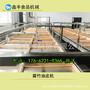 鞍山小型腐竹机生产线哪里有卖腐竹机器的鑫丰腐竹油皮机厂家图片