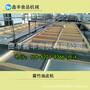 辽宁丹东市腐竹机多少钱一台家用小型腐竹机生产线腐竹机械生产厂家图片