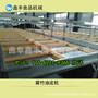 朝阳全自动腐竹机生产线腐竹机多少钱一套腐竹机械厂家直销图片