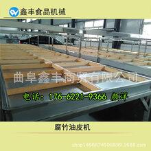 朝阳全自动腐竹机生产线腐竹机多少钱一套腐竹机械厂家直销
