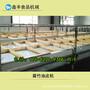 铁岭腐竹机多少钱小型腐竹机生产视频鑫丰腐竹机械加工厂家图片