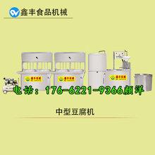 烟台豆腐机械设备不锈钢豆腐机设备高产量豆腐机厂家直销
