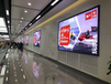 長春機場廣告(2021年)