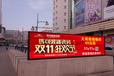 長春紅旗街戶外LED20屏聯播網(2021年)
