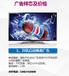 吉林電視臺都市頻道廣告刊例(2021年)