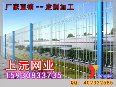 折弯护栏网防护网行业领先