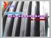 涵洞专用止水带丨652型止水带丨上沅止水带批发