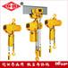 群吊葫芦厂家公布价格/全国配送/质量可靠