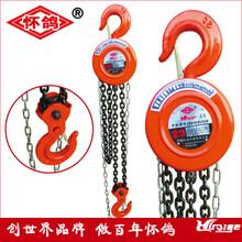 钢管钢结构工程专用葫芦,手拉葫芦价格图片
