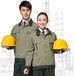 黄岛工作服加工秋冬新品发布电焊工作服