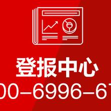 郑州大河报广告部图片