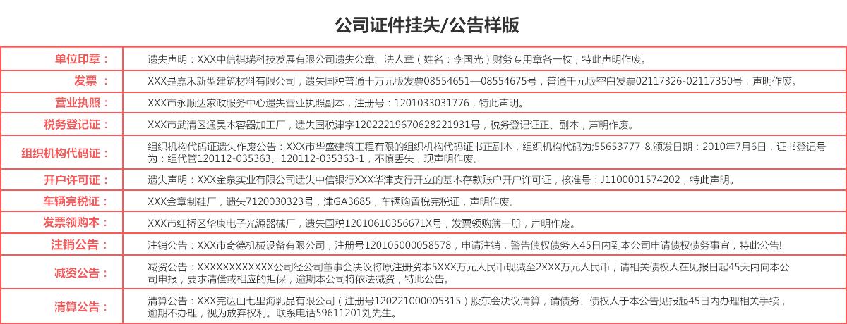杭州每日商报部