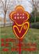 天津花草牌厂家草坪牌价格草地里的指示牌花草介绍牌制作