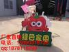 貴州花草提示牌園林指示牌小區工廠綠化標識牌戶外廣告牌廠家直銷