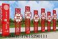 滁州社會主義核心價值觀宣傳欄黨建造型雕塑廣告牌法制景觀牌戶外標牌